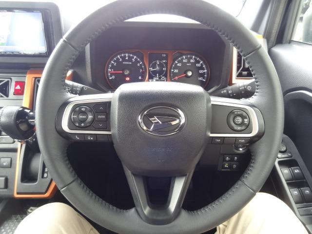 Gターボ スカイルーフトップ スマートアシスト 軽減ブレーキ レーンアシスト スマートキー アダプティブクルコン オートハイビーム シートヒーター ナビ BT フルセグ Bモニター 前後センサー 延長保証対象車(24枚目)