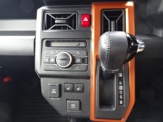 Gターボ スカイルーフトップ スマートアシスト 軽減ブレーキ レーンアシスト スマートキー アダプティブクルコン オートハイビーム シートヒーター ナビ BT フルセグ Bモニター 前後センサー 延長保証対象車(27枚目)