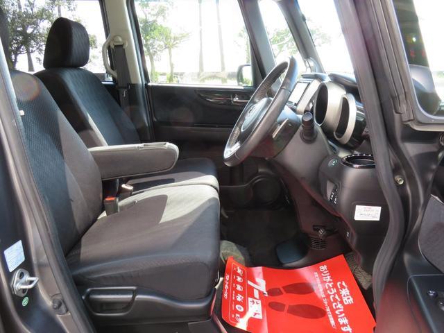 G・ターボパッケージ パドルシフト 社外15インチAW 社外ナビ CD DVD ETC ブルートゥースオーディオ バックモニター スマートキー クルコン 両側パワースライドドア Pスタート 取説 保証書 延長保証対象車(24枚目)
