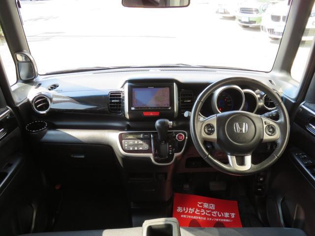 G・ターボパッケージ パドルシフト 社外15インチAW 社外ナビ CD DVD ETC ブルートゥースオーディオ バックモニター スマートキー クルコン 両側パワースライドドア Pスタート 取説 保証書 延長保証対象車(26枚目)