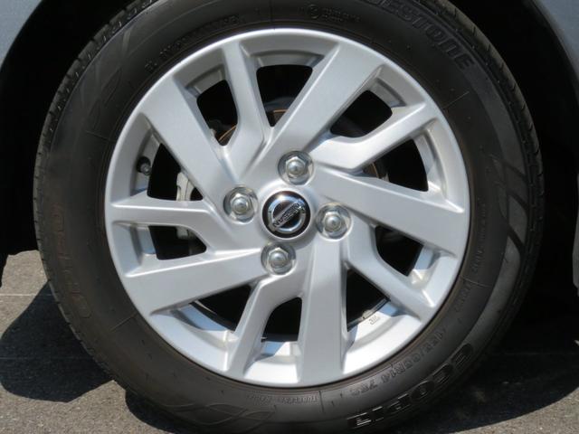 ハイウェイスター X ハイブリッド エマージェンシーブレーキ 車線逸脱警告 インテリキー LEDヘッドライト ミラー型Bモニター ハイビームアシスト アイドリングストップ プッシュスタート 取説 保証書 延長保証対象車(11枚目)