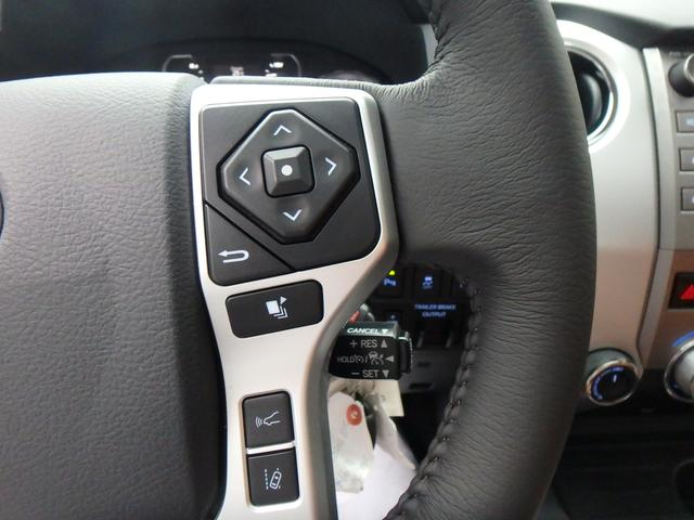 クルーマックス4WD 1794ED 2019年モデル TSS(14枚目)