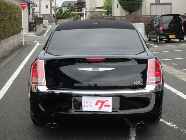 「クライスラー」「クライスラー300」「セダン」「熊本県」の中古車4