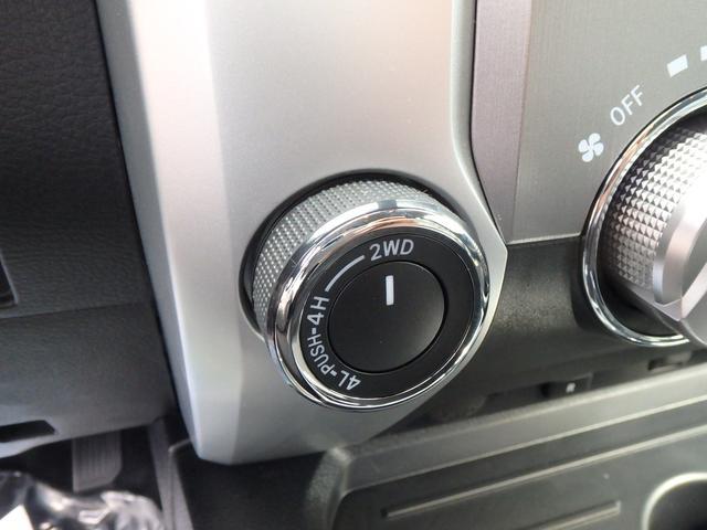 クルーマックス SR5 4WD 2019年モデル TSS装備(15枚目)