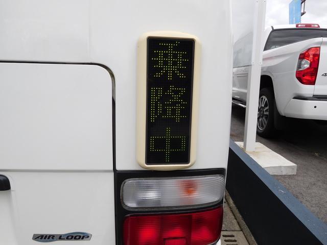 26人乗り 自動ドア ディーゼルターボ 法人ワンオーナー(7枚目)