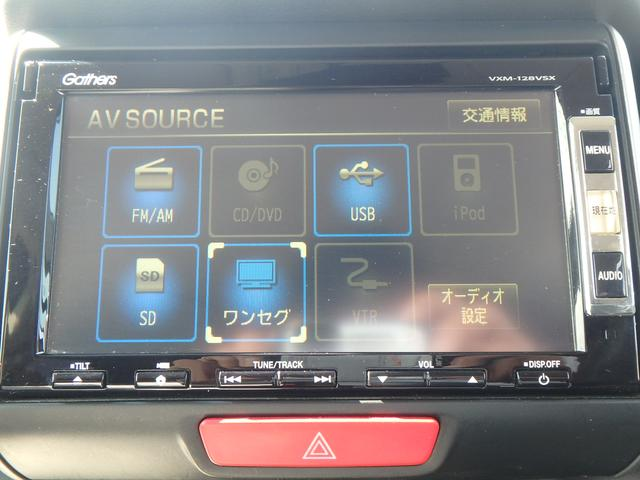 パワースライドドア メモリーナビ TV バックカメラ(41枚目)