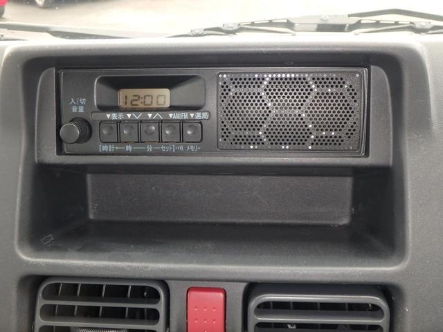 KCエアコン・パワステ 5速ミッション 4WD エアコン パワステ 3方開 純正ラジオ(25枚目)