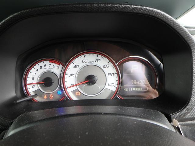 ベースグレード メモリーナビ ワンセグTV バックカメラ ドライブレコーダー ETC HIDライト シートヒーター USB接続 アルミホイール フォグランプ エアロ ウインカーミラー オートライト オートエアコン(42枚目)