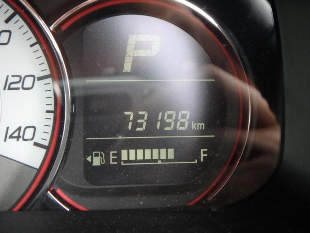 ベースグレード メモリーナビ ワンセグTV バックカメラ ドライブレコーダー ETC HIDライト シートヒーター USB接続 アルミホイール フォグランプ エアロ ウインカーミラー オートライト オートエアコン(43枚目)