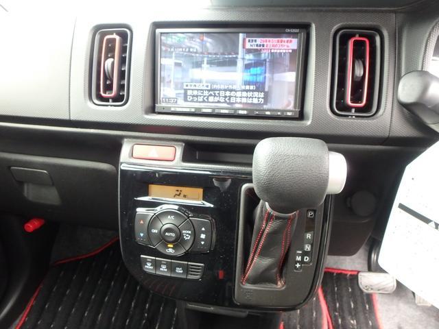 ベースグレード メモリーナビ ワンセグTV バックカメラ ドライブレコーダー ETC HIDライト シートヒーター USB接続 アルミホイール フォグランプ エアロ ウインカーミラー オートライト オートエアコン(44枚目)