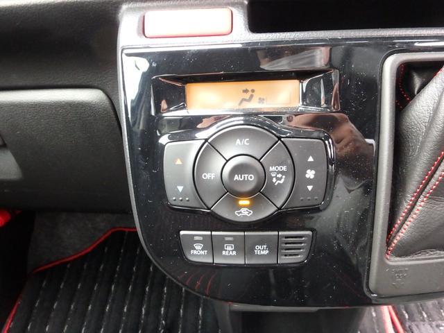 ベースグレード メモリーナビ ワンセグTV バックカメラ ドライブレコーダー ETC HIDライト シートヒーター USB接続 アルミホイール フォグランプ エアロ ウインカーミラー オートライト オートエアコン(45枚目)