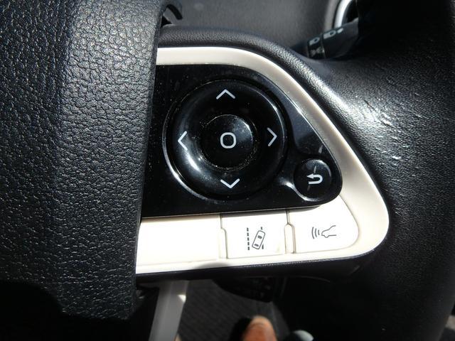 A メモリーナビ フルセグTV バックカメラ CD/DVD再生 クリアランスソナー LEDライト オートクルーズコントロール 衝突被害軽減ブレーキ プッシュスタート スマートキー ステアリングリモコン(32枚目)