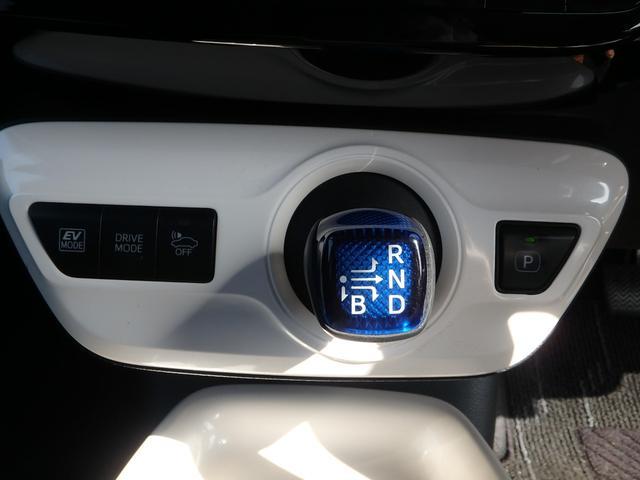 A メモリーナビ フルセグTV バックカメラ CD/DVD再生 クリアランスソナー LEDライト オートクルーズコントロール 衝突被害軽減ブレーキ プッシュスタート スマートキー ステアリングリモコン(36枚目)