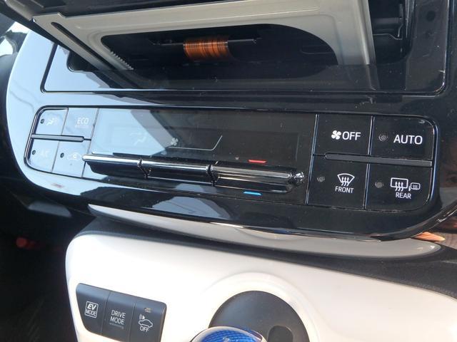 A メモリーナビ フルセグTV バックカメラ CD/DVD再生 クリアランスソナー LEDライト オートクルーズコントロール 衝突被害軽減ブレーキ プッシュスタート スマートキー ステアリングリモコン(37枚目)