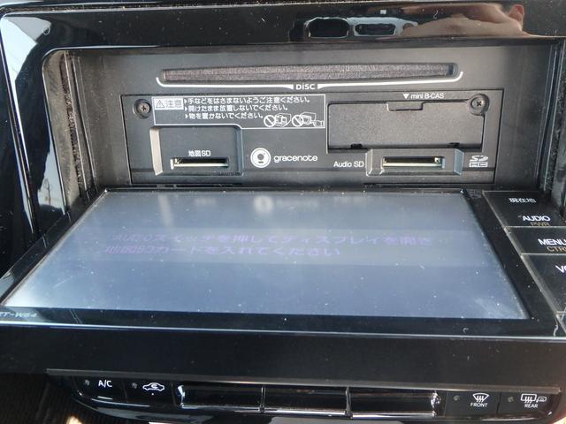 A メモリーナビ フルセグTV バックカメラ CD/DVD再生 クリアランスソナー LEDライト オートクルーズコントロール 衝突被害軽減ブレーキ プッシュスタート スマートキー ステアリングリモコン(38枚目)