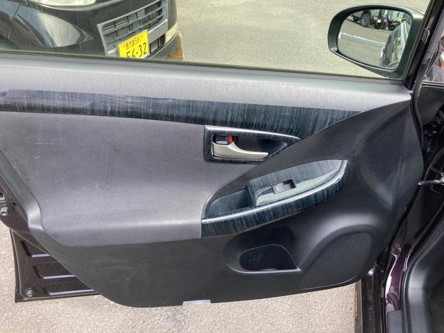 S スピンドルグリル エアロバンパー 車高調 メモリーナビ フルセグTV Bluetooth接続 バックカメラ HIDヘットライト ドラレコ付き CDオーディオ ESC ETC 社外18インチアルミ(19枚目)