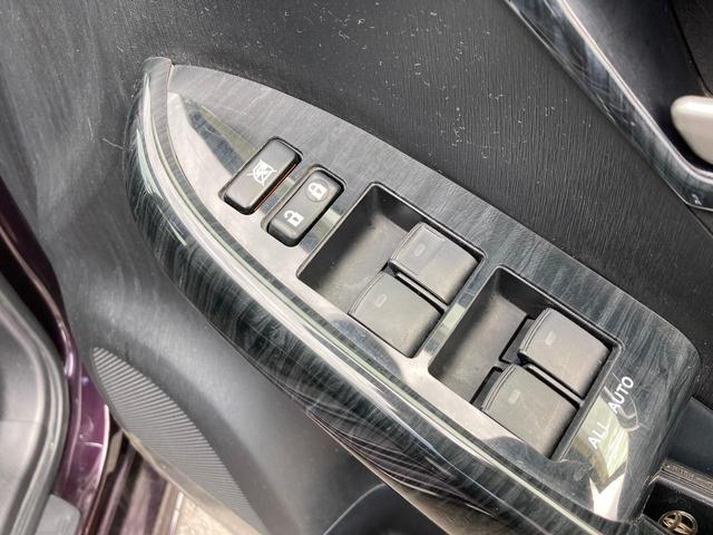 S スピンドルグリル エアロバンパー 車高調 メモリーナビ フルセグTV Bluetooth接続 バックカメラ HIDヘットライト ドラレコ付き CDオーディオ ESC ETC 社外18インチアルミ(32枚目)