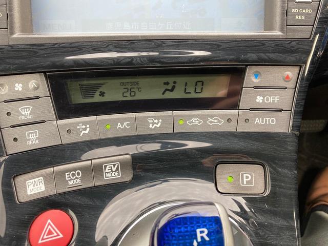 S スピンドルグリル エアロバンパー 車高調 メモリーナビ フルセグTV Bluetooth接続 バックカメラ HIDヘットライト ドラレコ付き CDオーディオ ESC ETC 社外18インチアルミ(43枚目)