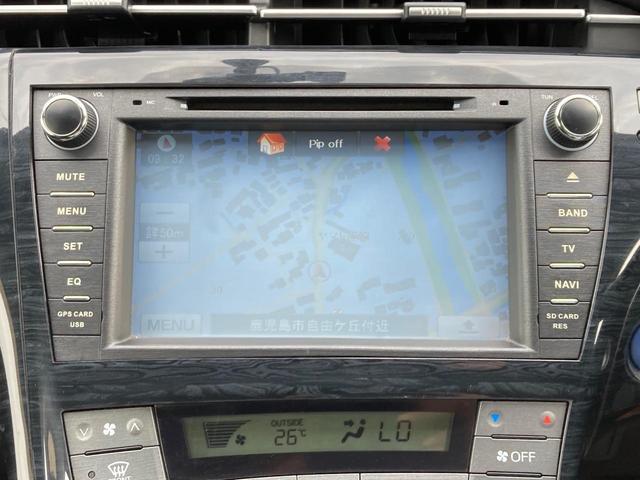 S スピンドルグリル エアロバンパー 車高調 メモリーナビ フルセグTV Bluetooth接続 バックカメラ HIDヘットライト ドラレコ付き CDオーディオ ESC ETC 社外18インチアルミ(44枚目)