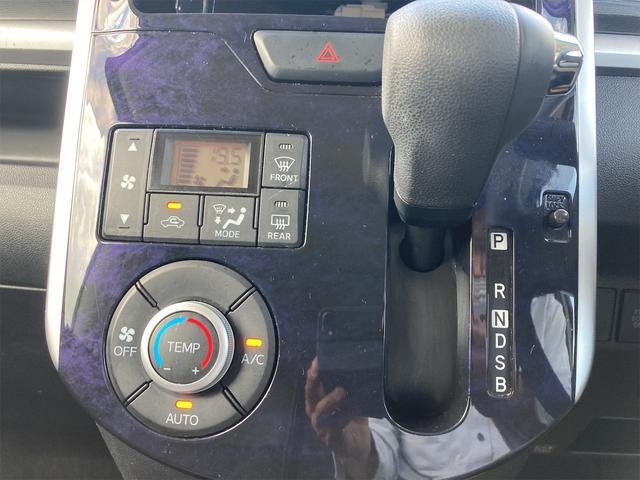 カスタムX トップエディションSAII パワースライドドア メモリーナビ フルセグTV バックカメラ Bluetooth接続 CD/DVD再生 アイドリングストップ スマートキー オートエアコン(43枚目)