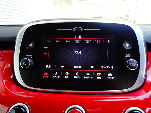 「フィアット」「フィアット 500X」「SUV・クロカン」「熊本県」の中古車8