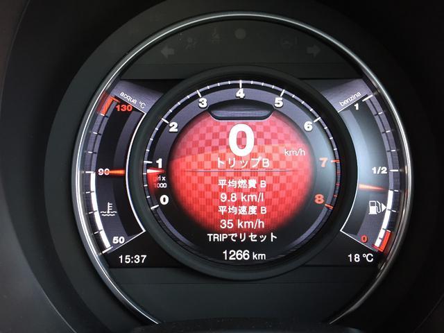 アバルト アバルト アバルト595 コンペティツィオーネ 180PS 5MT ETC キセノン