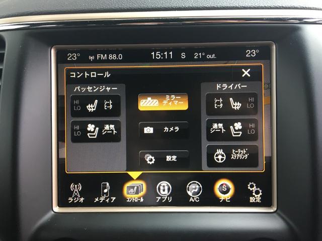 タッチパネルメーターは緻密なグラフィックを表示可能。更に様々な車両情報の表示と操作が可能になりました。