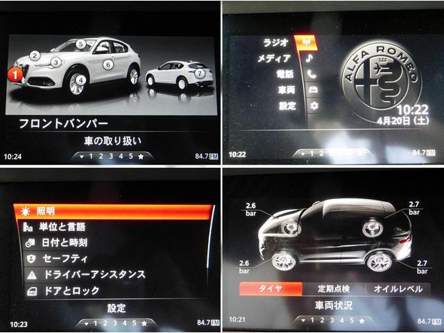 「アルファロメオ」「ステルヴィオ」「SUV・クロカン」「熊本県」の中古車6
