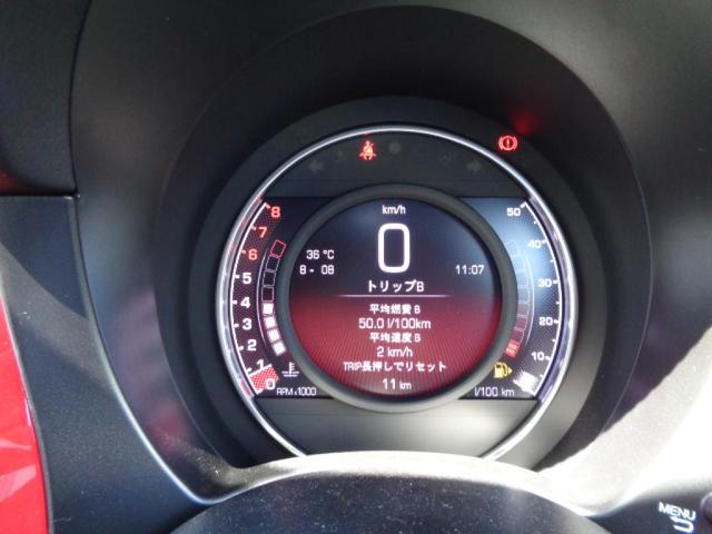 ベースグレードRHD 5速MT 登録済未使用車 新Uコネクト(9枚目)