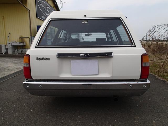 トヨタ クラウンバン SDX