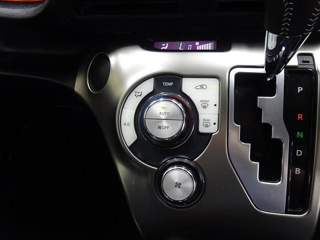 ハイブリッドG フルセグ メモリーナビ DVD再生 バックカメラ 衝突被害軽減システム ETC 両側電動スライド LEDヘッドランプ 乗車定員7人 3列シート ワンオーナー 記録簿(7枚目)