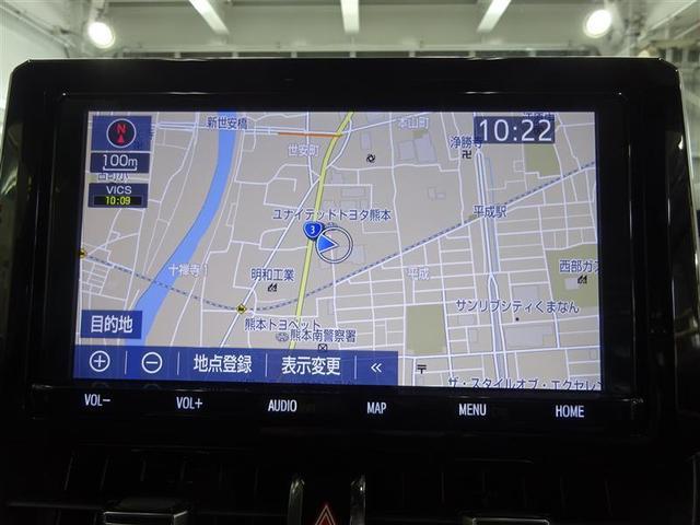 ハイブリッドG Z フルセグ メモリーナビ DVD再生 バックカメラ 衝突被害軽減システム ETC LEDヘッドランプ ワンオーナー 記録簿(5枚目)