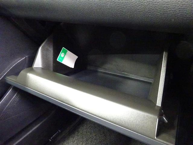 ダブルバイビー フルセグ メモリーナビ バックカメラ 衝突被害軽減システム ETC LEDヘッドランプ ワンオーナー 記録簿(13枚目)