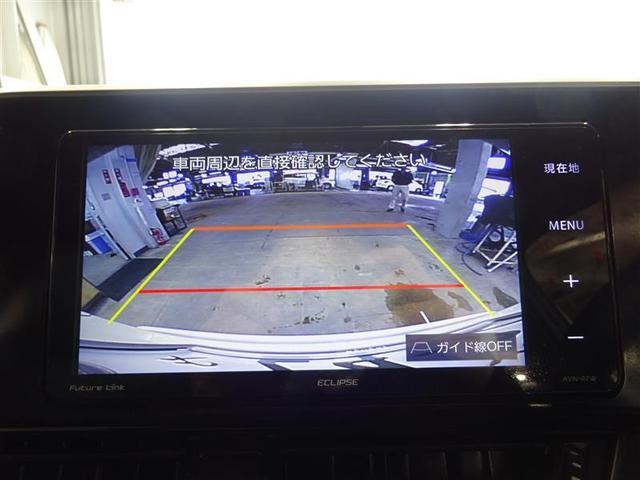 G フルセグ メモリーナビ DVD再生 バックカメラ 衝突被害軽減システム ETC LEDヘッドランプ ワンオーナー 記録簿(6枚目)