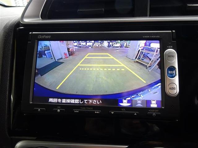 13G・Fパッケージ ワンセグ メモリーナビ DVD再生 バックカメラ 衝突被害軽減システム ワンオーナー 記録簿 アイドリングストップ(6枚目)