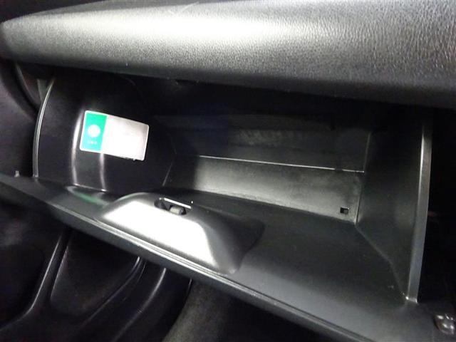 13G・Fパッケージ ワンセグ メモリーナビ DVD再生 バックカメラ 衝突被害軽減システム ワンオーナー 記録簿 アイドリングストップ(12枚目)