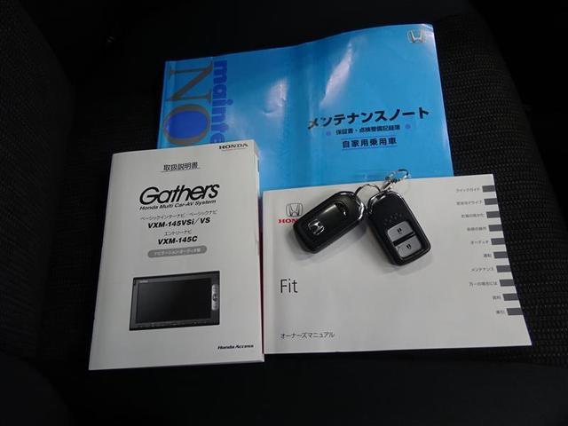 13G・Fパッケージ ワンセグ メモリーナビ DVD再生 バックカメラ 衝突被害軽減システム ワンオーナー 記録簿 アイドリングストップ(20枚目)