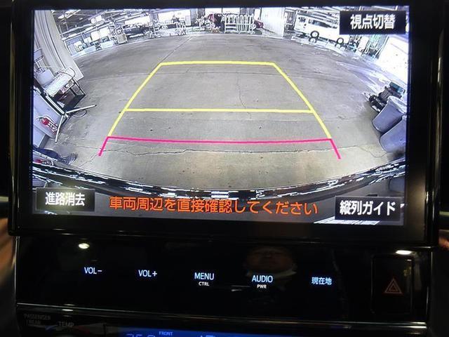 2.5Z Aエディション ゴールデンアイズ フルセグ メモリーナビ DVD再生 バックカメラ 両側電動スライド LEDヘッドランプ ウオークスルー 乗車定員7人 3列シート ワンオーナー 記録簿(9枚目)