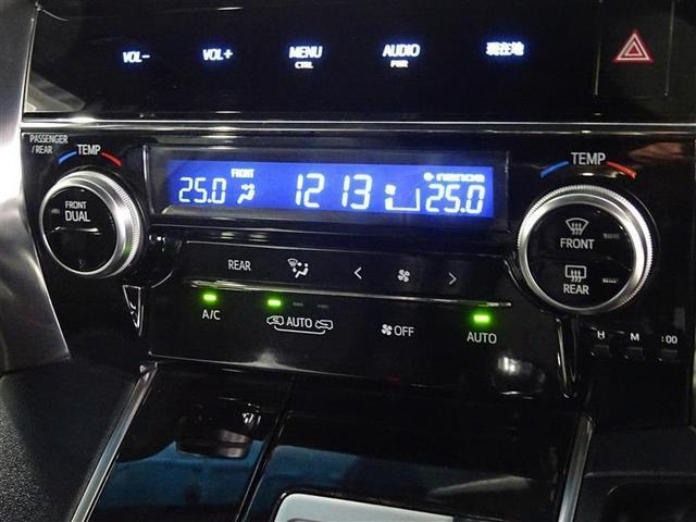 2.5Z Aエディション ゴールデンアイズ フルセグ メモリーナビ DVD再生 バックカメラ 両側電動スライド LEDヘッドランプ ウオークスルー 乗車定員7人 3列シート ワンオーナー 記録簿(10枚目)
