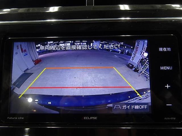 S チューン ブラックII ナビ TV Bモニター LED(6枚目)