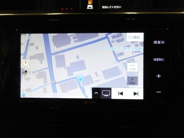Gターボ SAII ナビ TV 両側電動スライドドア(5枚目)