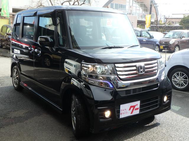 ホンダ N BOX+カスタム G・ターボパッケージ 車イスアルミスロープ 福祉車両