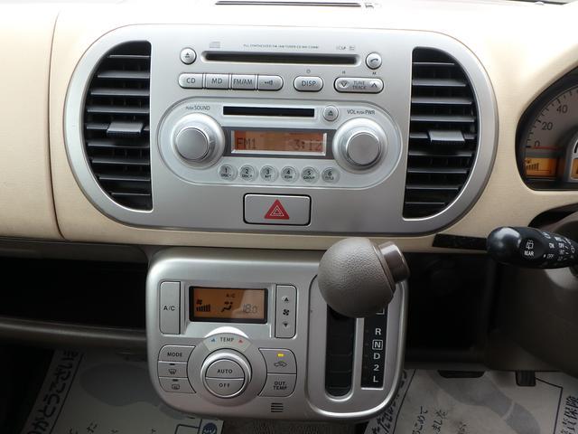 スズキ MRワゴン T スマートキー 純正AW フル装備 CD 電格ミラー
