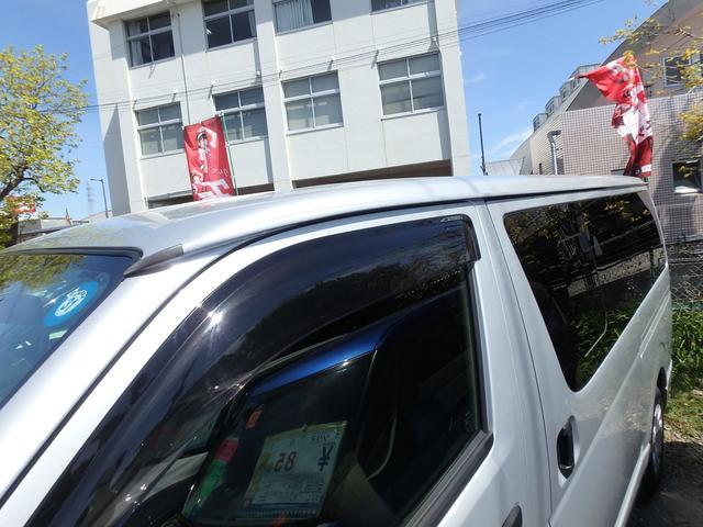 ロングDX GLパッケージ 6人乗り ナビTV バックカメラ(5枚目)
