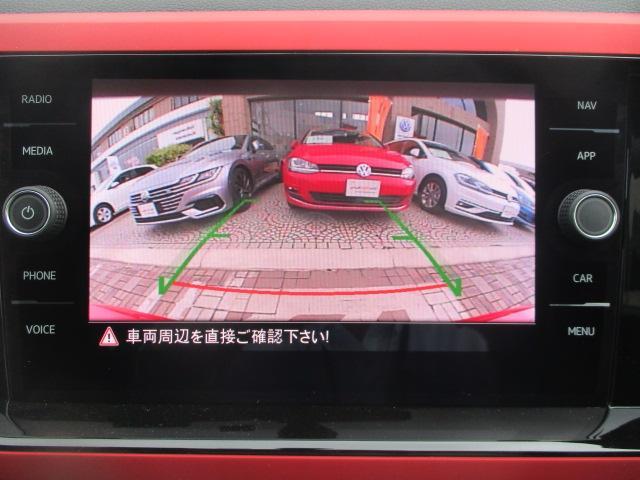 ベースグレード テクノロジーパッケージ付き 登録済未使用車(20枚目)