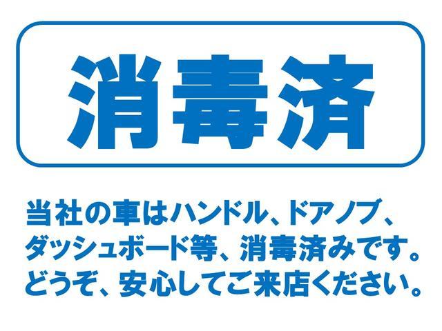 TSIハイラインブルーモーションテクノロジー 禁煙車(2枚目)