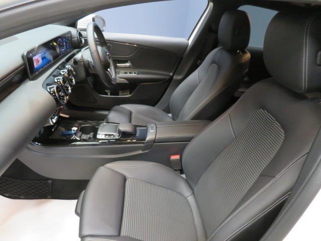 A250 4マチック セダン レーダーセーフティパッケージ ナビゲーションパッケージ 2年保証 新車保証(9枚目)