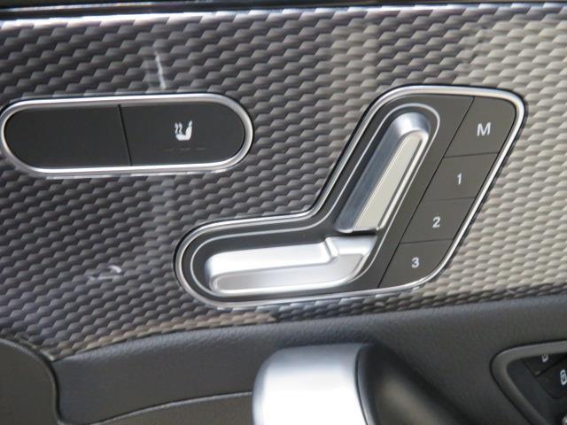 A250 4マチック セダン レーダーセーフティパッケージ ナビゲーションパッケージ 2年保証 新車保証(13枚目)