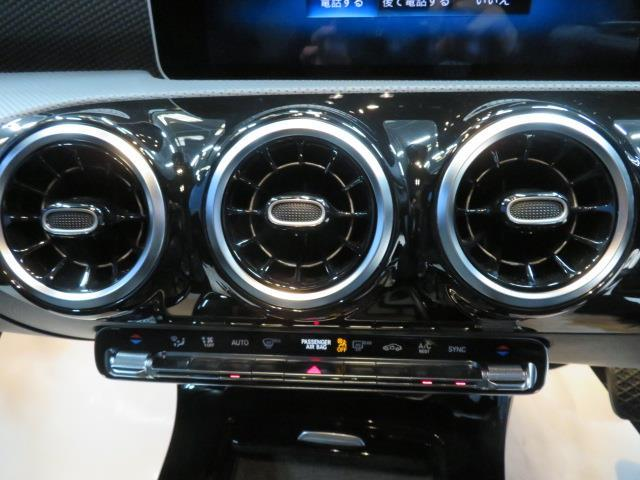 A250 4マチック セダン レーダーセーフティパッケージ ナビゲーションパッケージ 2年保証 新車保証(19枚目)