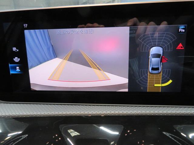 A250 4マチック セダン レーダーセーフティパッケージ ナビゲーションパッケージ 2年保証 新車保証(21枚目)